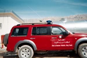 Afghan police vehicle